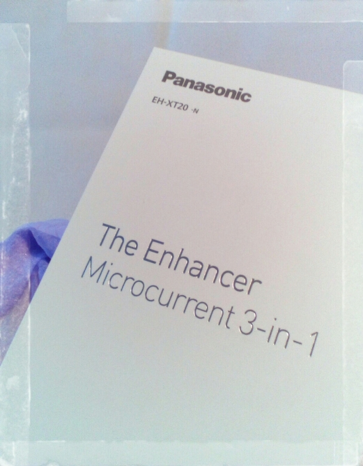 #PanasonicEnhancer
